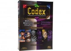 Codex: Белые против Фиолетовых, Орден Утренней Звезды против Конклава Вортоссов