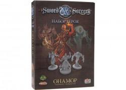 Клинок и Колдовство: Герой Онамор Sword & Sorcery: Hero Pack – Onamor