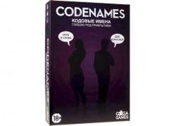 Кодовые имена: Глубоко под Прикрытием 18+ Codenames: Deep Undercover