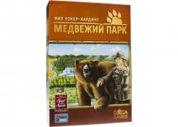 Медвежий парк Bear Park