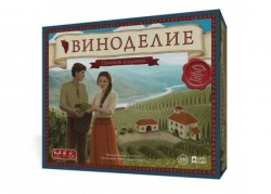 Виноделие. Полное издание Viticulture. Essential Edition + Tuscany + Moor Visitors + промо-карты
