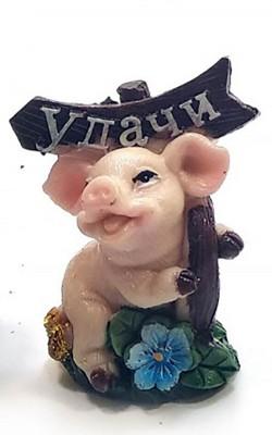 Свинка с пожеланием