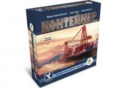 Контейнер. Полное юбилейное издание Container: 10th Anniversary Jumbo Edition