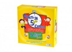Ответь за 5 секунд Детская 5 Second Rule Junior