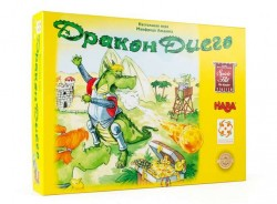 Дракон Диего Diego Drachenzahn