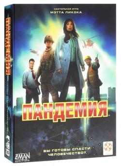 Пандемия Pandemic, рус.