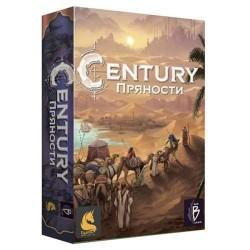 Century. Пряности Century: Spice Road