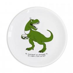 Тарелка Динозавр