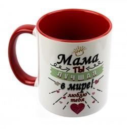 Подарочная чашка Лучшая мама