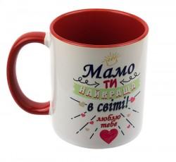 Подарочная чашка Найкраща мамо