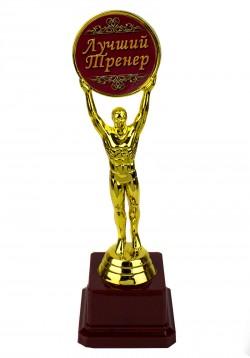 Статуэтка Человек года Лучший тренер