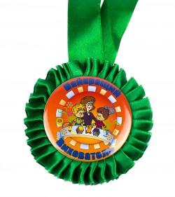Медаль прикольная Найкращий вихователь