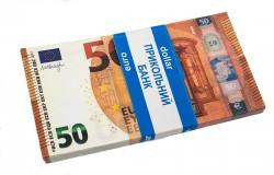 """Пачка """"50 €"""""""