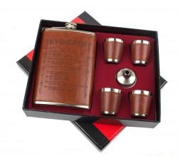 Подарочный набор с флягой 10 алкогольных заповедей