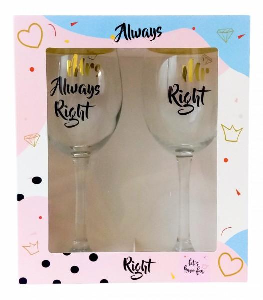 Набор винных бокалов MR+MRS розовый