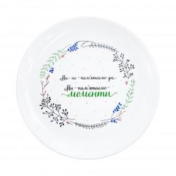 Тарелка Моменты зеленый