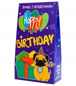 Печенье Happy Birthday с предсказаниями в коробке фиолетовый
