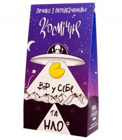 Печенье Космічне с предсказаниями в коробке филетовый