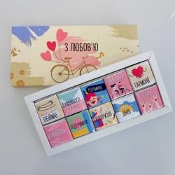 Шоколадный набор Small З Любов'ю! бежевый