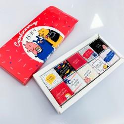 Шоколадный набор Small Справжньому другу красный