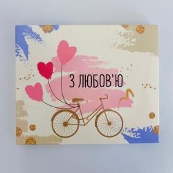 Шоколадный набор Big З Любов'ю! бежевый