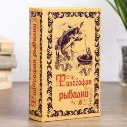 Сейф-книга Философия рыбалки, обтянута искусственной кожей