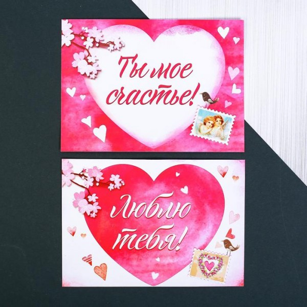 Игра романтическая 100 способов признаться в любви