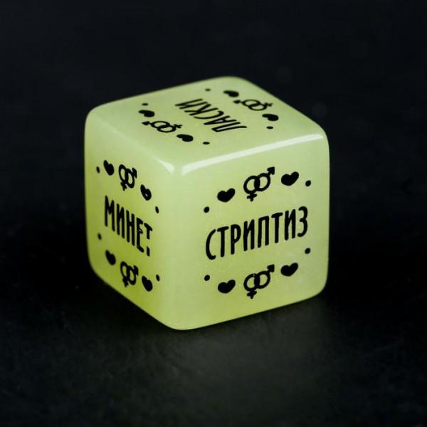 Кубик неоновый Наслаждения для него