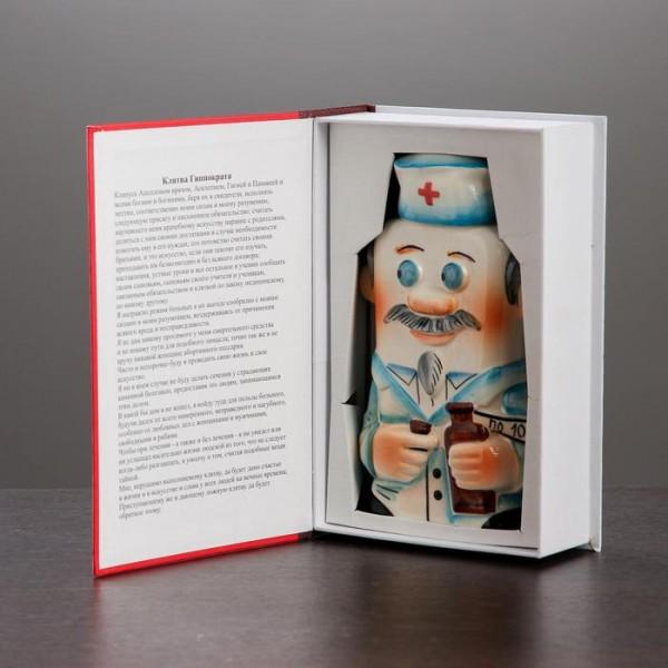 Штоф фарфоровый Врач, 0.35 л, в упаковке книге