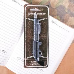 Фигурная ручка Джентельмену