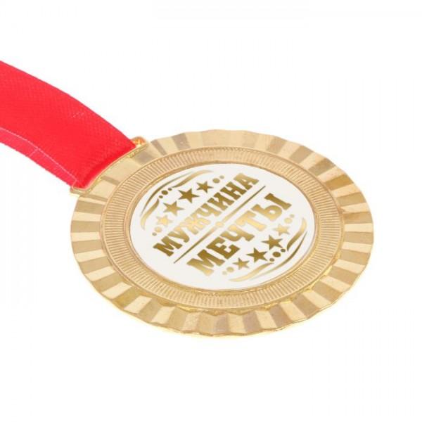 Медаль Мужчина мечты