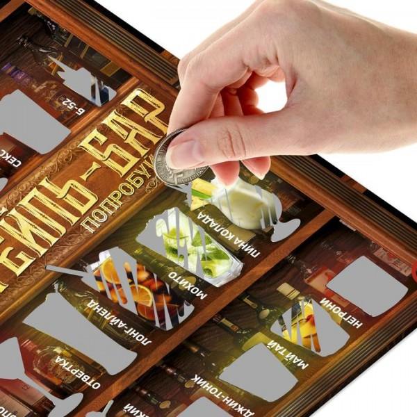 Плакат со скретч-слоем Коктейль-бар