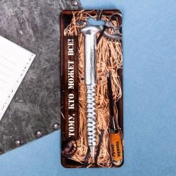 Ручка подарочная Тому кто может все