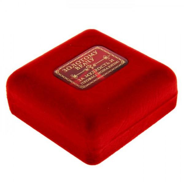 Медаль в бархатной коробке Лучший доктор