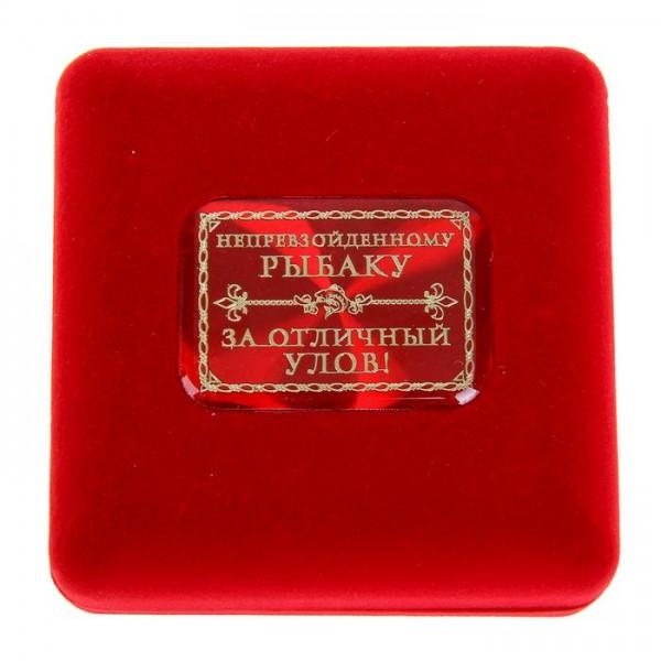Медаль в бархатной коробке Лучший рыбак