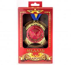 Медаль deluxe С днём свадьбы