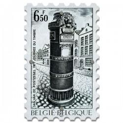 Картина на Стекле Марка Glozis Belgium
