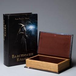 Набор книга-шкатулка Властелин колец