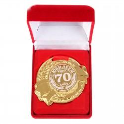 Медаль в бархатной коробке С Юбилеем 70