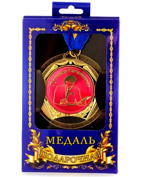 Медаль deluxe Лучшему начальнику
