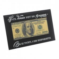 """Купюра 100$ в рамке """"Пусть деньги будут как бумеранг"""""""