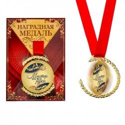 Медаль крутящаяся Мастер на все руки