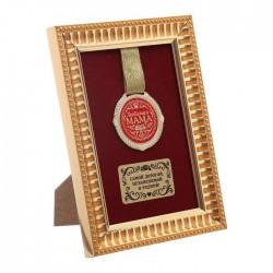 Медаль в рамке Любимая мама