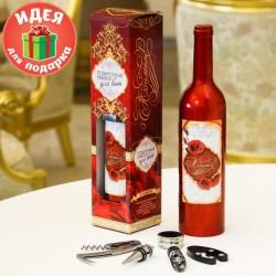 Набор для вина Поздравляем с юбилеем