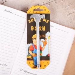 Фигурная ручка Золотые руки