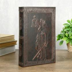 Сейф-книга дерево кожзам Правосудие 26х17х5 см