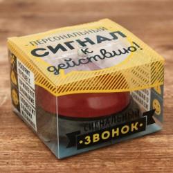 """Звонок настольный """"Тревога"""""""