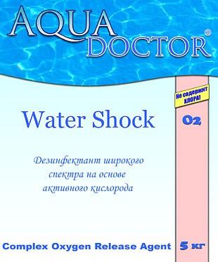 Дезинфектанты на основе активного кислорода AquaDoctor O2