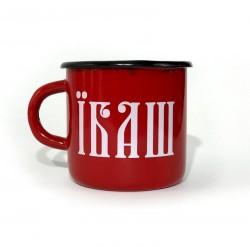 Чашка Їбаш красная