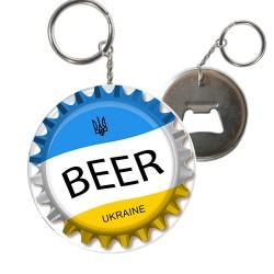 Брелок открывалка пиво Украина